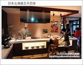 [ 日本北海道之旅 ] Day1 Part2 Tomamu 星野渡假村 --> hal buffet:DSC_7588.JPG