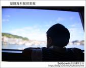 2012.09.02 基隆海科館探索館:DSC_0608.JPG