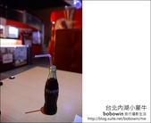 2013.04.15 台北內湖小蒙牛:DSC_4789.JPG