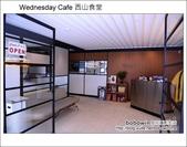 2013.05.26 Wednesday Cafe 西山食堂:DSC_6280.JPG