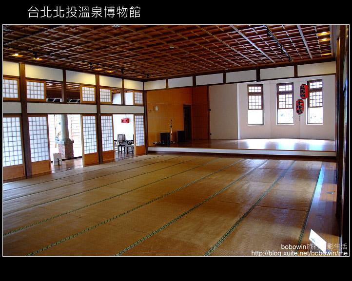 [ 遊記 ] 台北北投溫泉博物館:DSCF6427.JPG