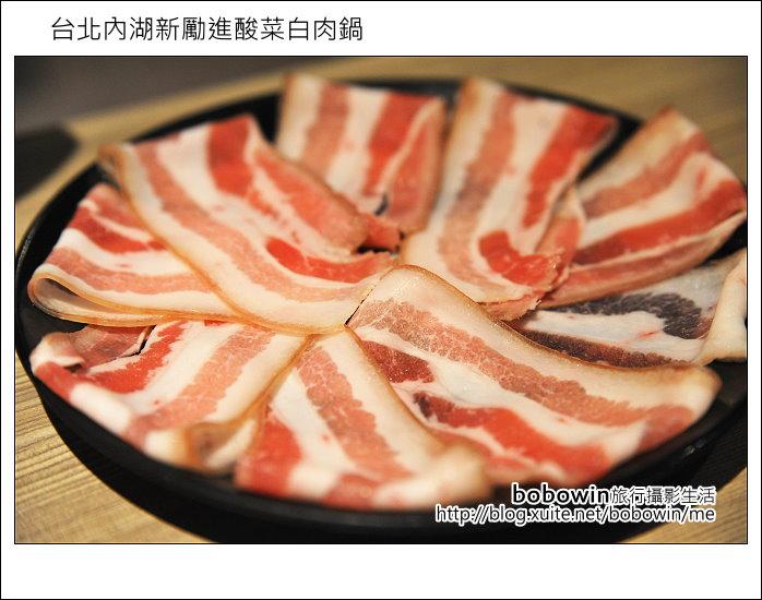 2013.07.05 台北內湖新勵進酸菜白肉鍋:DSC_3017.JPG
