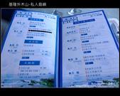 2009.10.17 基隆外木山私人島嶼:DSCF0664.JPG