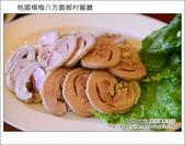 2013.03.17 桃園楊梅八方園:DSC_3522.JPG