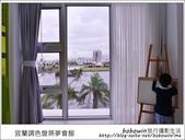 2013.11.09 宜蘭調色盤築夢會館:DSC_5032.JPG