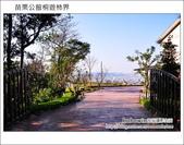 苗栗公館桐遊柿界景觀咖啡:DSC_0149.JPG