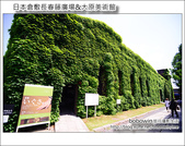 Day3 Part4 長春藤廣場&大原美術館:DSC_8267.JPG
