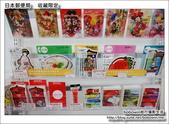 日本郵便局:DSC08519.JPG