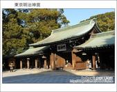 日本東京之旅 Day3 part5 東京原宿明治神宮:DSC_0048.JPG