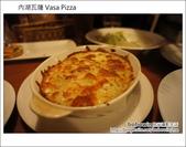2012.03.09 內湖瓦薩Vasa Pizza:DSC00547.JPG