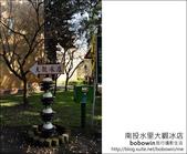 2012.01.27 二坪山冰棒(大觀冰店、二坪冰店):DSC_4661.JPG