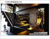 2012.07.23 內湖科學園區春水堂:DSC03769.JPG
