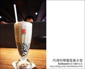2012.07.23 內湖科學園區春水堂:DSC03821.JPG