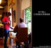 [景觀餐廳]  新竹寶山沙湖瀝藝術村:DSCF2974.JPG