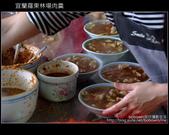 [ 宜蘭 ] 羅東林場肉羹--傳統的好味道:DSCF5494.JPG