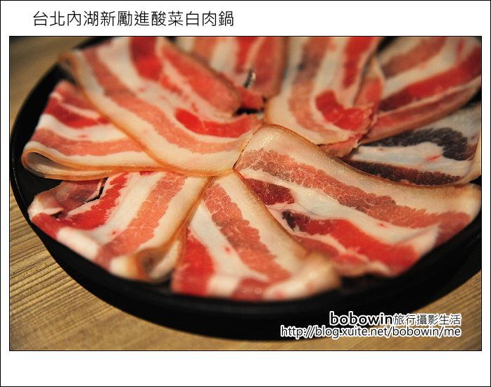 2013.07.05 台北內湖新勵進酸菜白肉鍋:DSC_3018.JPG