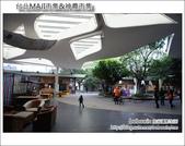 台北MAJI市集&神農市集:DSC05814.JPG