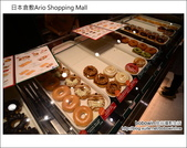 Day3 Part7 倉敷Ario shopping Mall:image4057.JPG