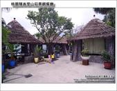 桃園隱峇里山莊景觀餐廳:DSC_1205.JPG