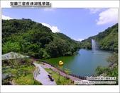 宜蘭三星長埤湖風景區:DSC_3617.JPG