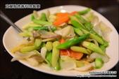 宜蘭駿懷舊料理餐廳:DSC_0156.JPG