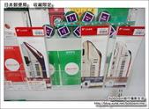 日本郵便局:DSC08521.JPG