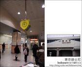 日本東京之旅 Day2 part1 東京迪士尼:DSC_8393 - 複製.JPG