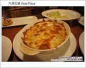 2012.03.09 內湖瓦薩Vasa Pizza:DSC00548.JPG