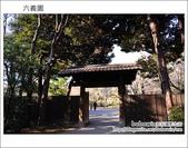 日本東京之旅 Day4 part6 六義園:DSC_0809.JPG