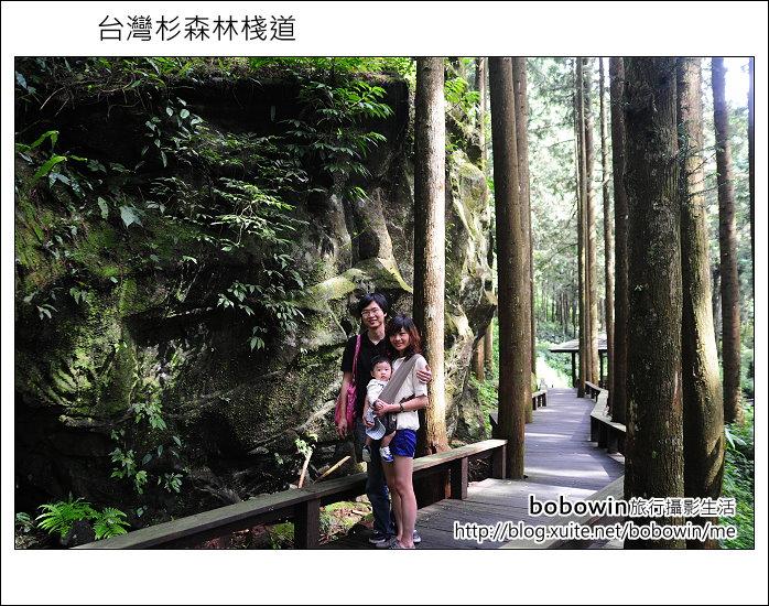 2011.05.14台灣杉森林棧道 文史館 天主堂:DSC_8320.JPG