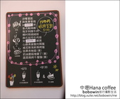 2012.04.29 中壢Hana coffee:DSC_2325.JPG