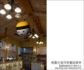 2012.08.26 桃園大溪河岸童話森林:DSC_0299.JPG