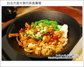2012.12.20 台北大直大食代美食廣場:DSC_6299.JPG
