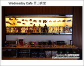 2013.05.26 Wednesday Cafe 西山食堂:DSC_6281.JPG