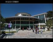 [ 南投 ] 日月潭纜車-看水沙連之美:DSCF8239.jpg