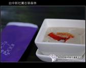 [ 台中 ] 新社薰衣草森林--薰衣草節:DSCF6536.JPG