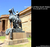 [ 澳洲 ] 雪梨新南威爾斯美術館 Art Gallery New of South Wales :DSCF5398.JPG