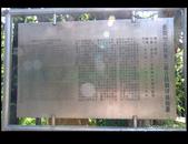2008.11.23 獅球嶺砲台:DSCF0475.JPG