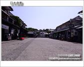 Day3 Part1 日本倉敷:DSC_7845.JPG