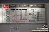 廣島機場交通:DSC_0294.JPG