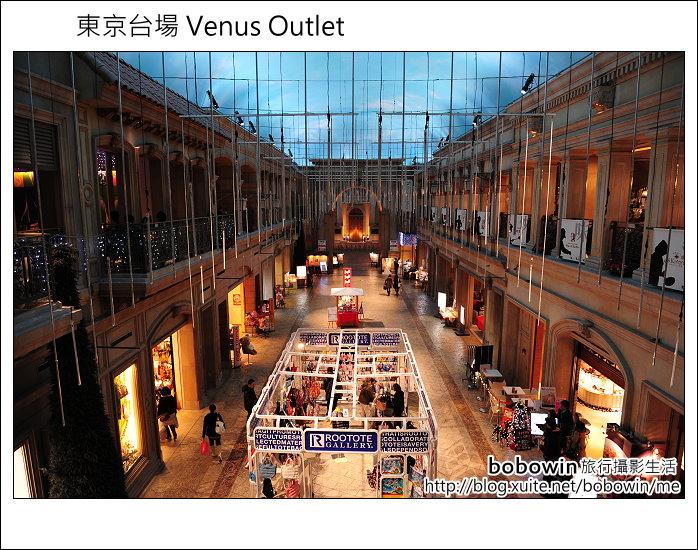 日本東京 Day1 part4 Venus Outlet:DSC_8140.JPG