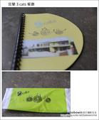 2012.02.11 宜蘭3 cats 餐廳:DSC_5034.JPG