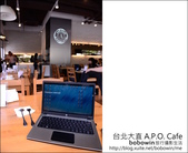 台北大直 A.P.O. Cafe:DSC_5255.JPG