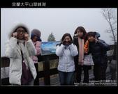 [ 宜蘭 ] 太平山翠峰湖--探索台灣最大高山湖:DSCF5875.JPG