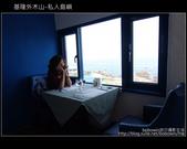 2009.10.17 基隆外木山私人島嶼:DSCF0666.JPG