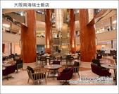 大阪南海瑞士飯店 Swissotel Nankai Osaka:DSC_6902.JPG