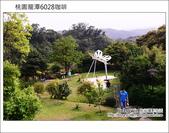 2013.03.17 桃園龍潭6028咖啡:DSC_3615.JPG