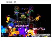 Day2 part2 晚上迪士尼遊行:DSC_9361.JPG