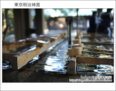 日本東京之旅 Day3 part5 東京原宿明治神宮:DSC_0061.JPG