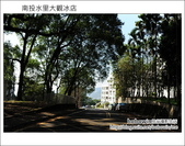 2012.01.27 二坪山冰棒(大觀冰店、二坪冰店):DSC_4662.JPG